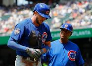 Fantasy Baseball Injury Report: July 21 Cover Image