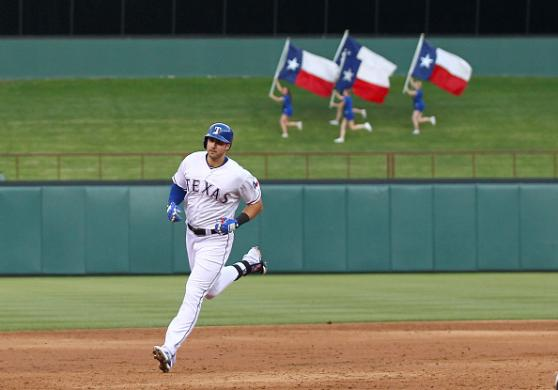 2016 Fantasy Baseball Player Profile: Joey Gallo Cover Image