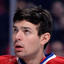 Carey Price Headshot