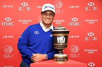 DFS PGA PLAYBOOK - WGC-HSBC Champions Cover Image