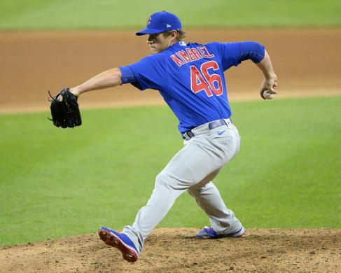 Fantasy Baseball Bullpen Report: July 30